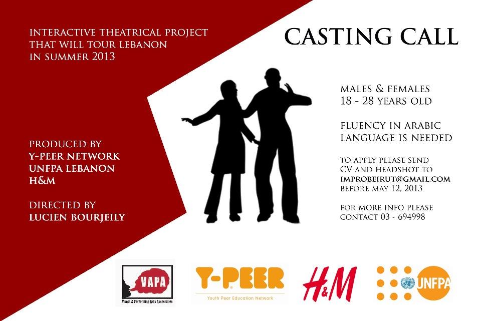 Lets Talk Unfpavapa Casting Poster